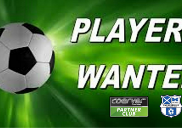 2006 Players Required
