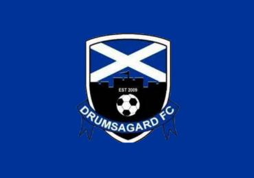 Drumsagard seek Goalkeeper